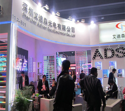 2014 LED expo in Zhongshan